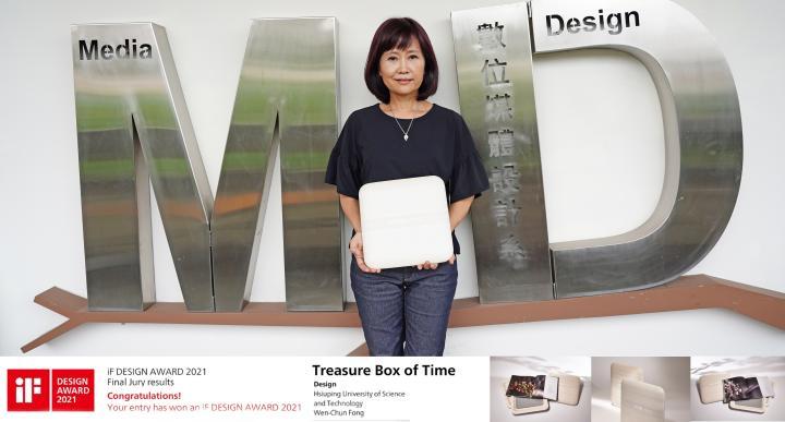 修平科大馮文君老師再獲iF國際設計大獎、德國設計獎大獎- 德國